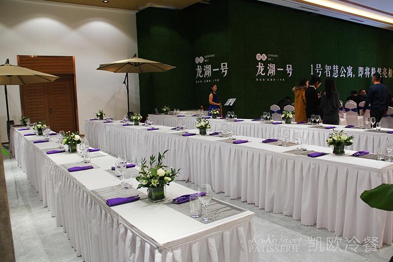龙湖一号《中原运动风尚盛典》法式分餐